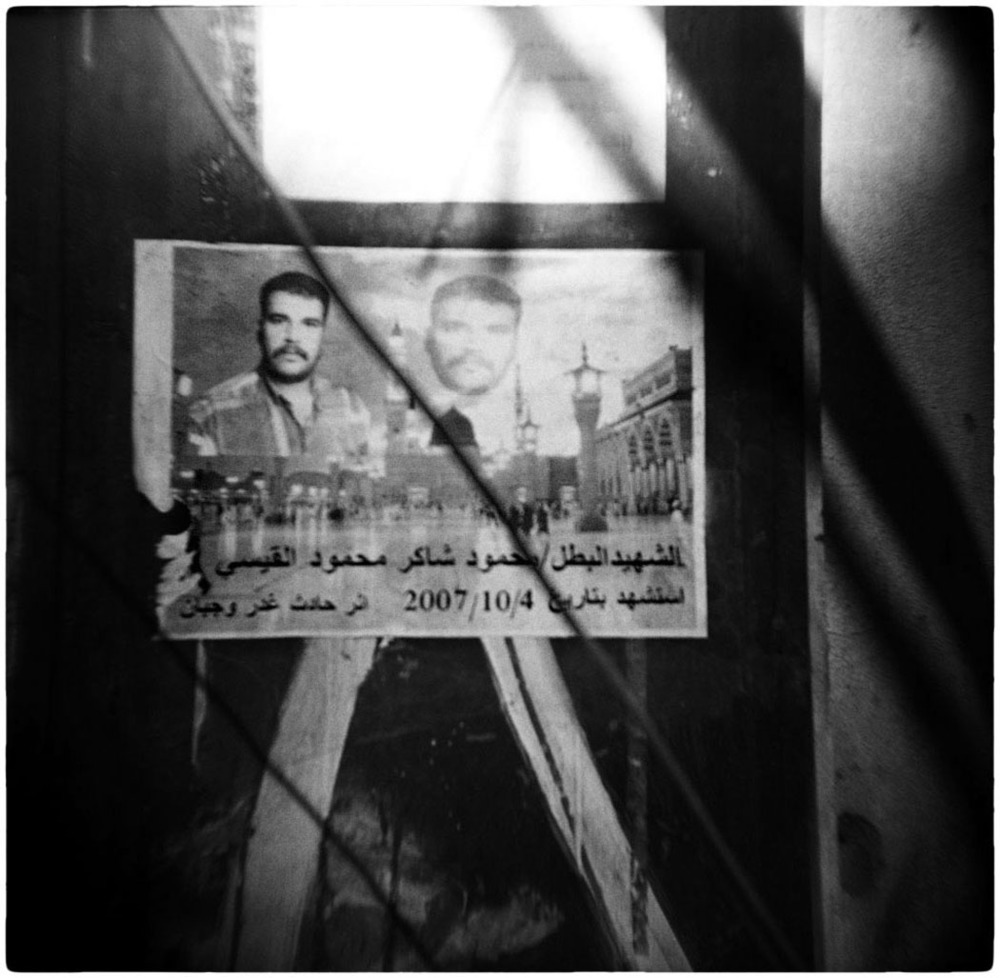Iraq_Holga_sequenced005.jpg