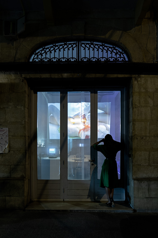 1984 - Karim Nader Studio