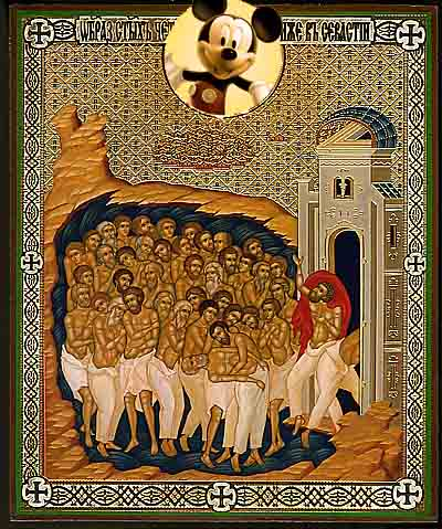 ic-an254-icon-holy-forty-martyrs-sebastia-1 copy.jpg