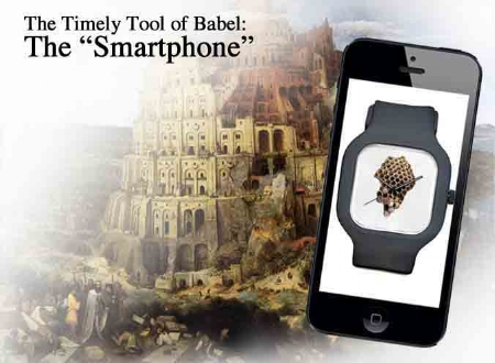 IPHONE+BABEL.jpg