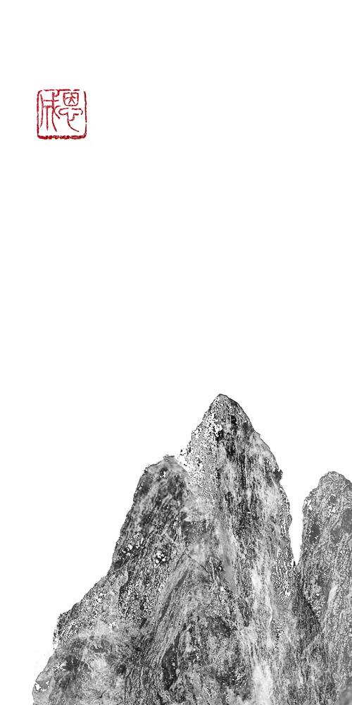 EJeon_landscape_02.jpg