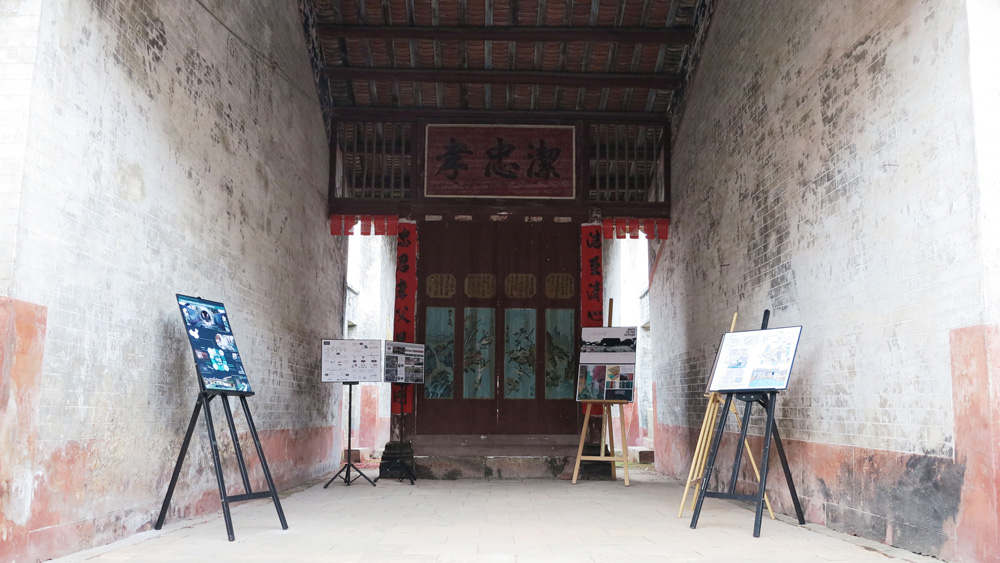 Ancestral hall