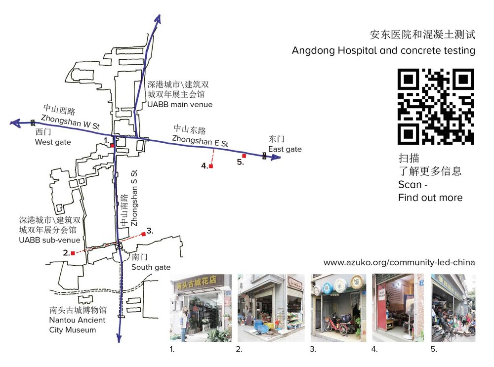 Map of Nantou