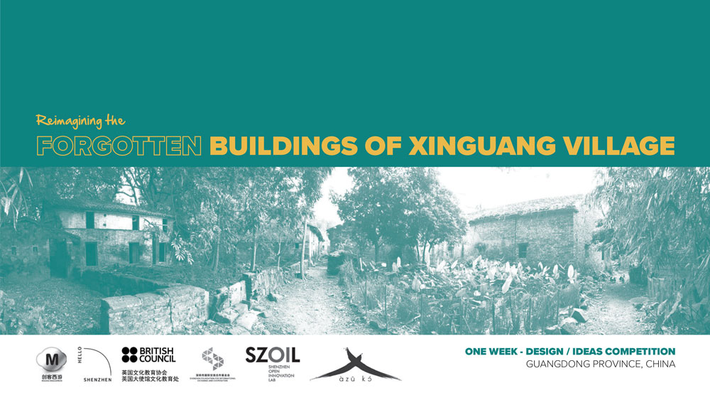 Xinguang village (design competition)