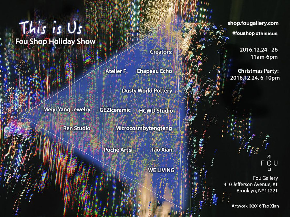 HolidayShow-poster-h.jpg