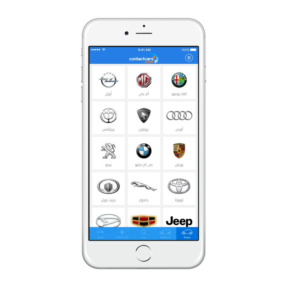 The app offers the prices, specifications and images of all cars available in the Egyptian market.