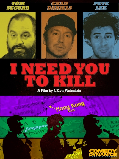INeedYouToKill Keyart Amazon