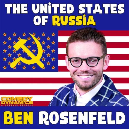 BenRosenfeld USOR Digital 112017