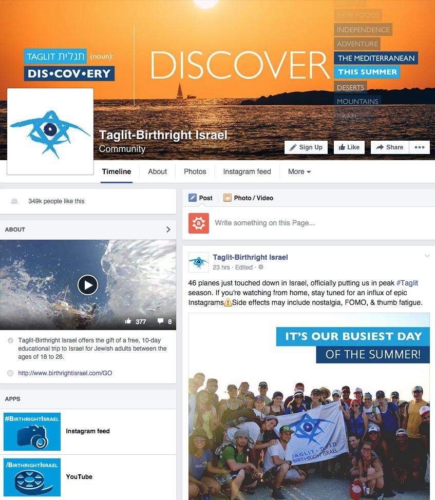 Facebook Birthright Israel