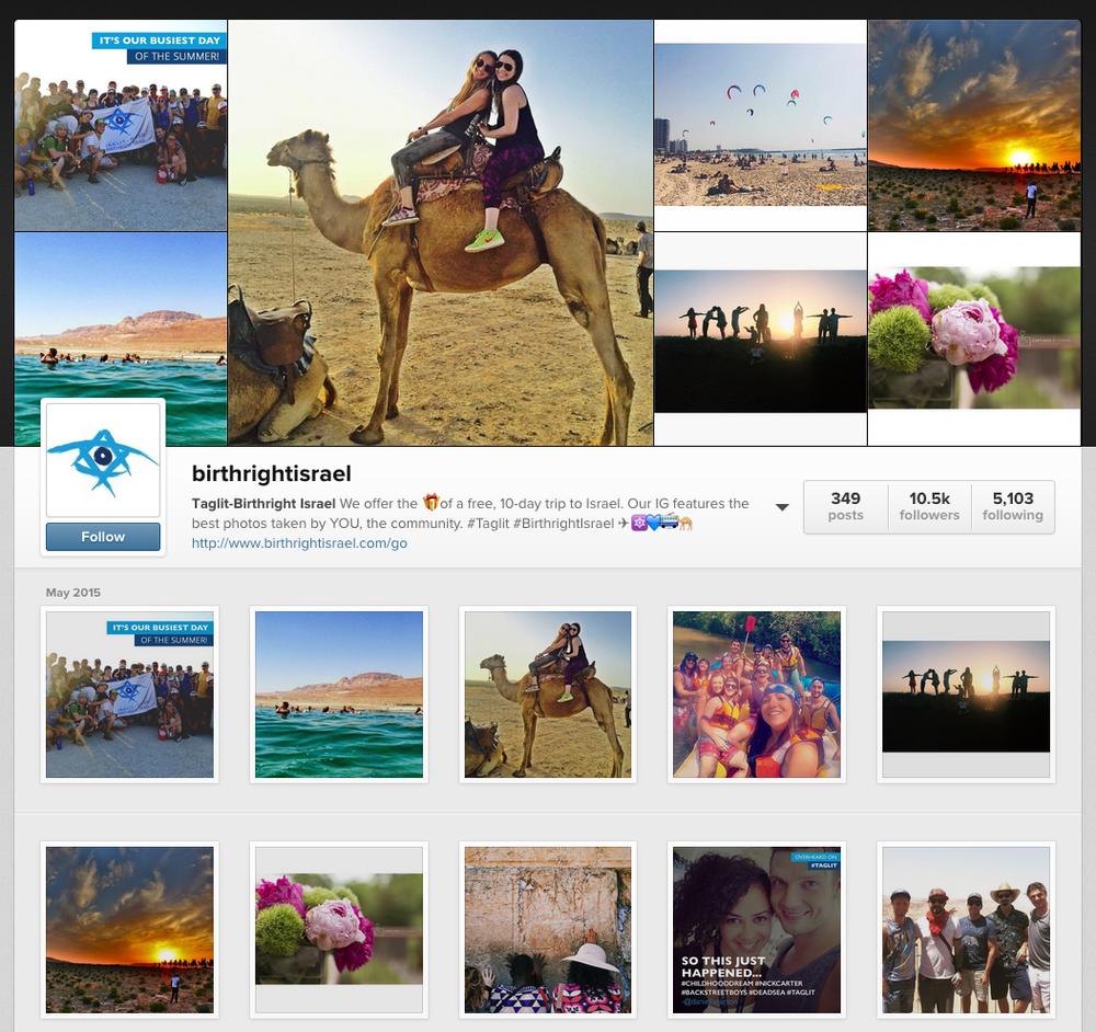 Instagram Birthright Israel