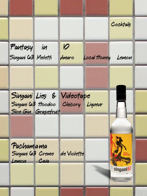 Singani Cocktails.png