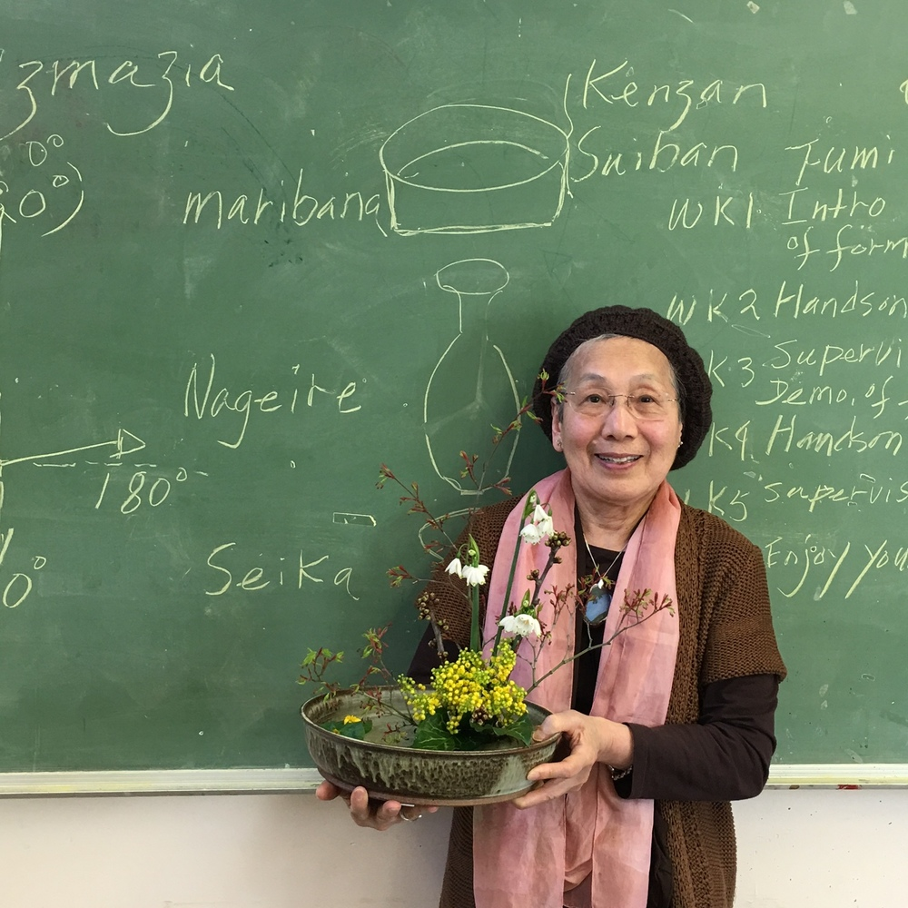 My teacher, retired nurse Fumi Csizmazia (pronounced 'she's magic')