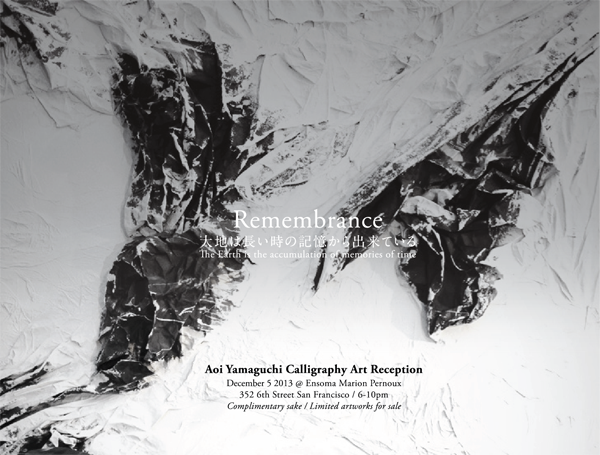 remembrance_flyer_600