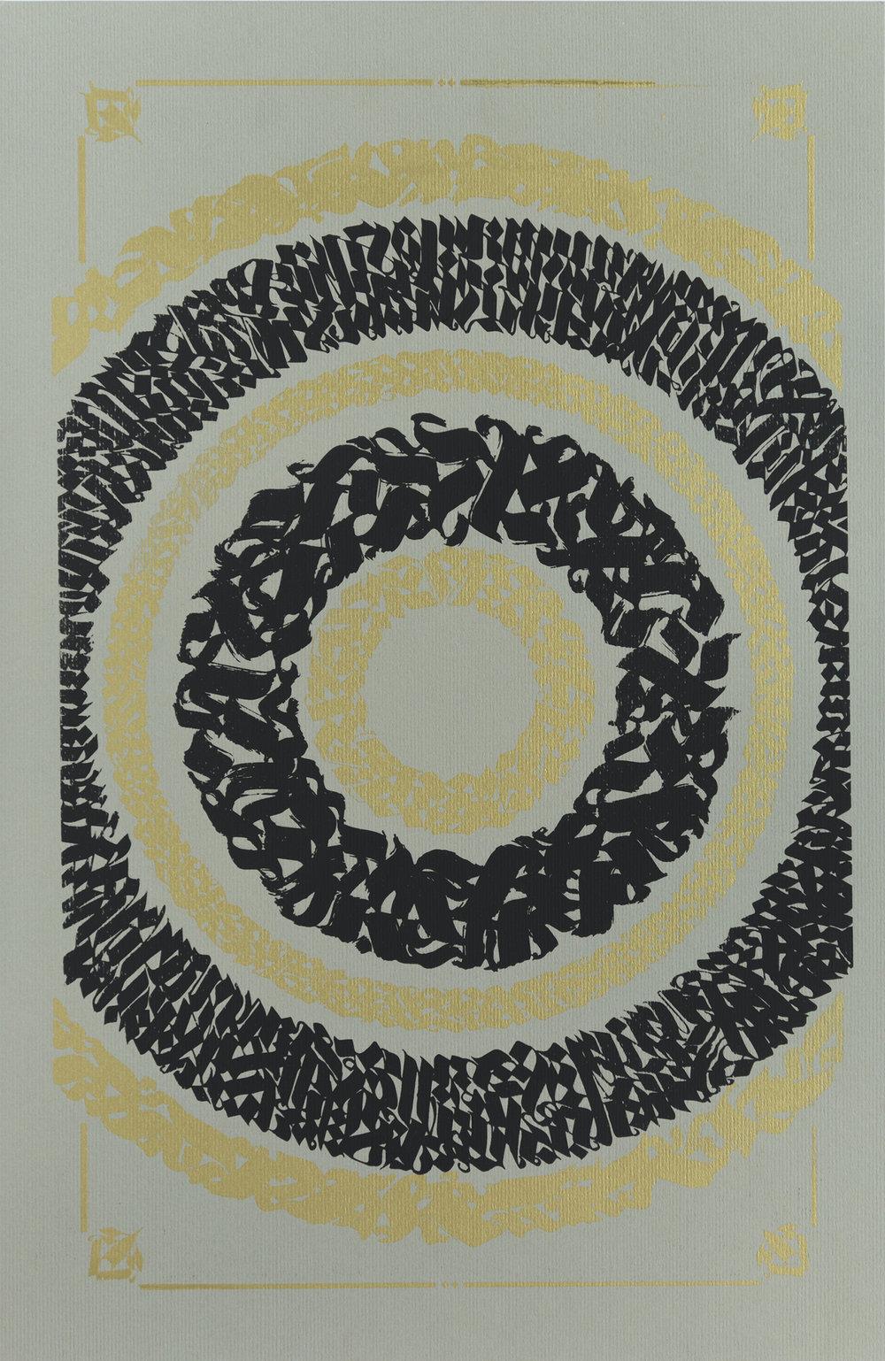 Diario Creativo - Póster Caligrafía