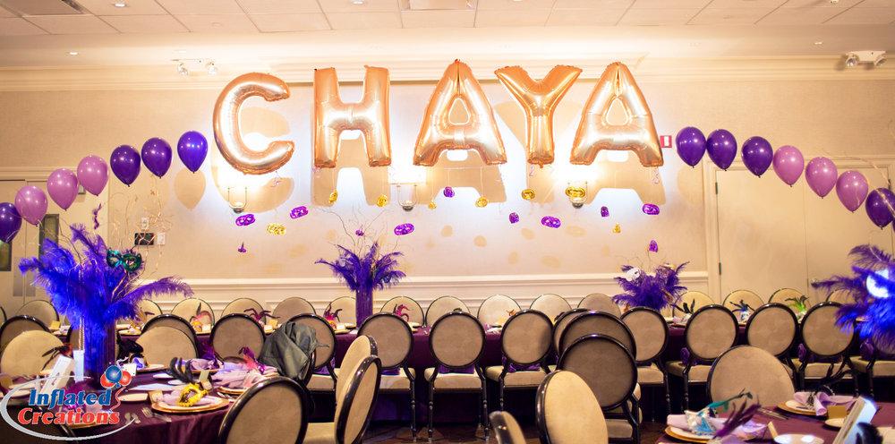Chaya Bat Mitzvah Arch