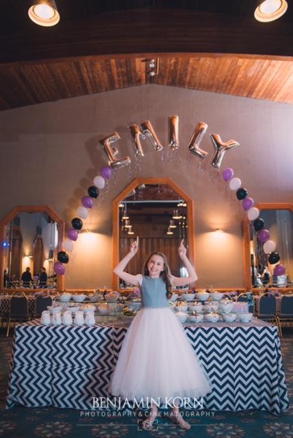 Emily Name Arch
