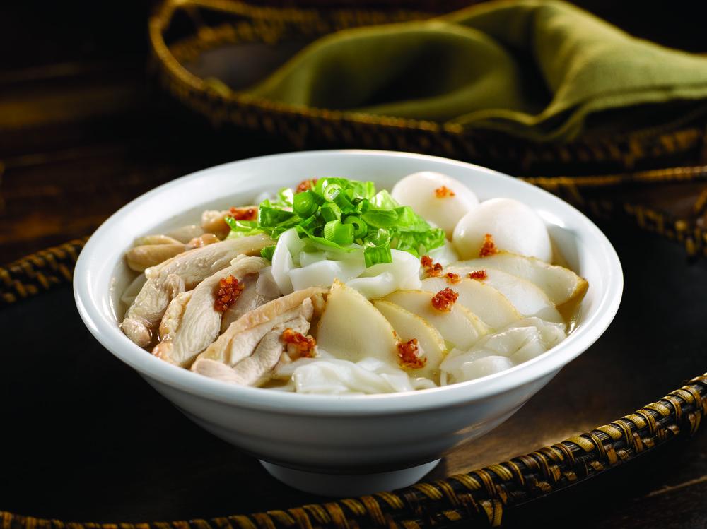 Penang Koay Teow Soup.jpg