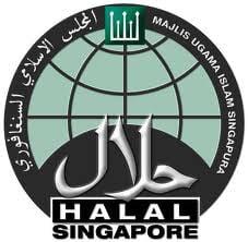 MUIS HALAL Logo.jpg