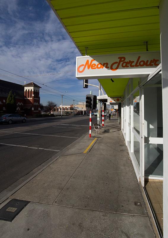 streetview-2.jpg