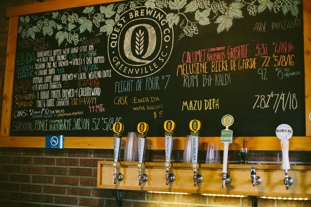 AshevilleFolk - Greenville, South Carolina City Guide: Quest Brewery