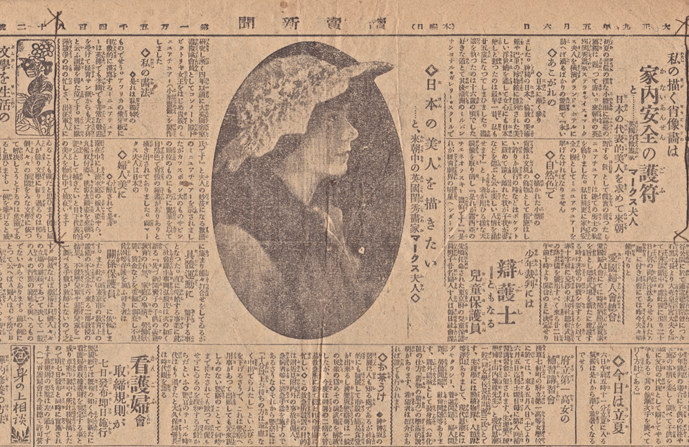 Stella featured in a japanese newspaper, 1920