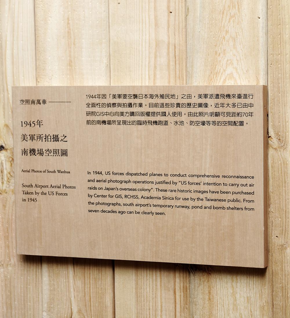 指南萬華-24.jpg