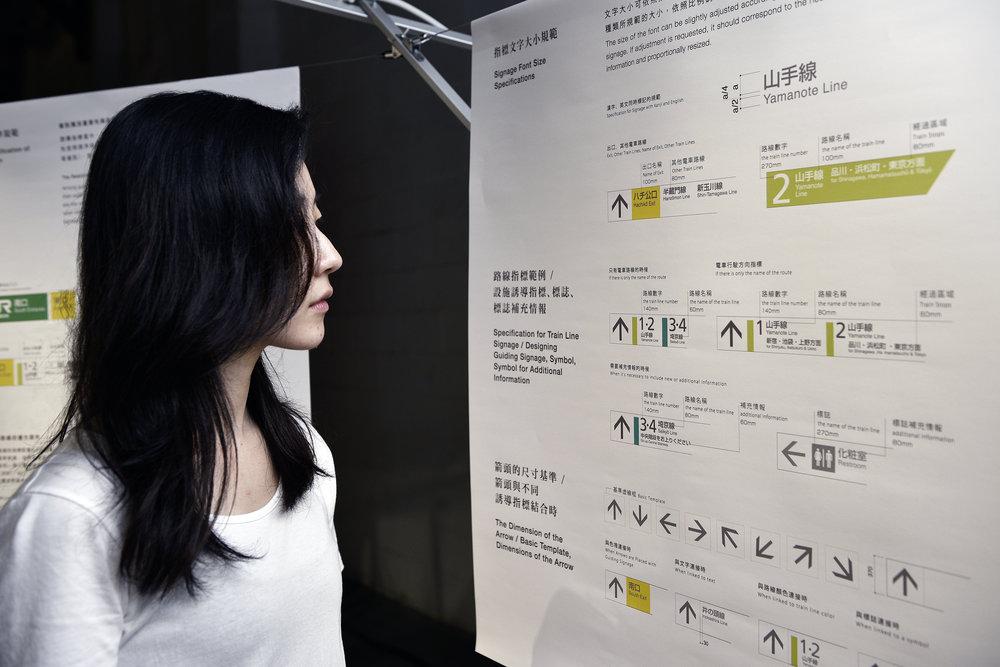 2015台北設計城市展細部照-32.jpg