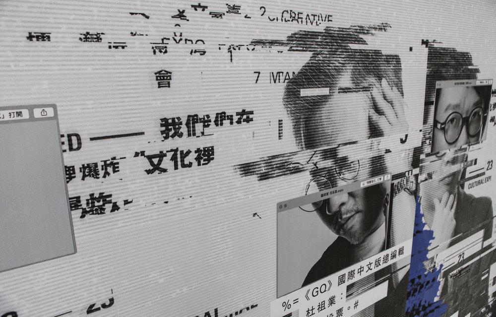 文博會工程視覺8.JPG