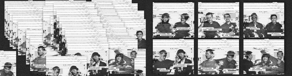 ▎「我們在文化裡爆炸」大量運用Glitch Art,以黑白肖像為基底,從視覺開始翻轉觀看的方式。 ▎