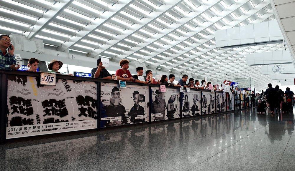 ▎位於桃園機場的大型看板,期待讓踏入國門的民眾或旅客能有耳目一新的感受。 ▎