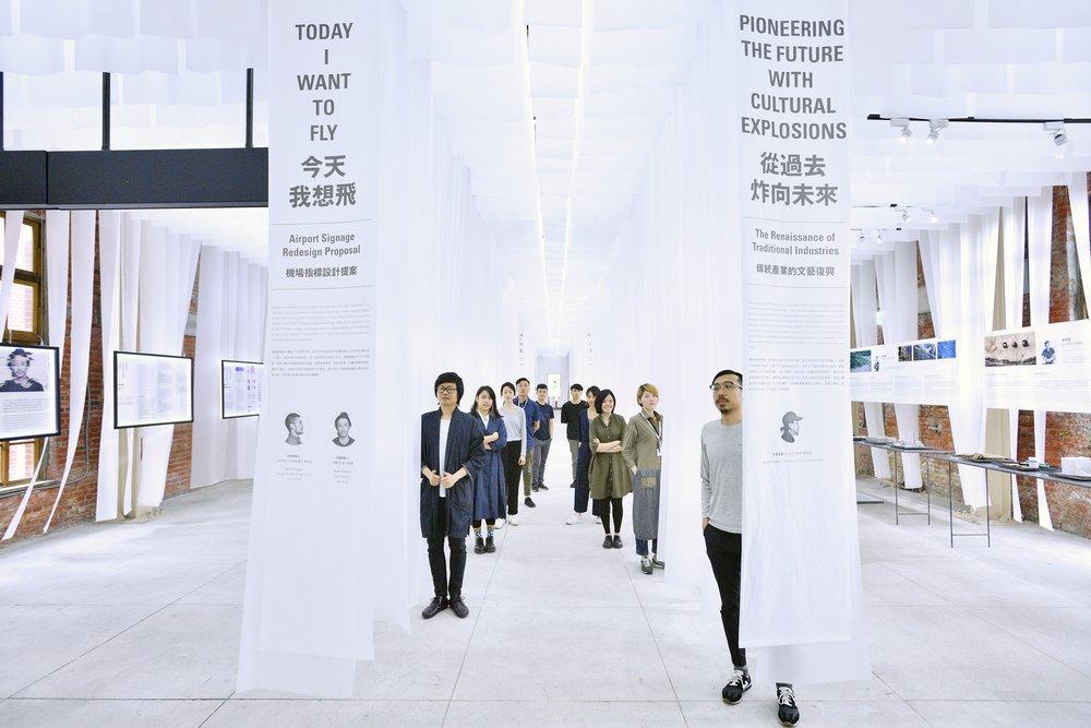 2017臺灣文博會 合照【提供|格式設計展策、攝影|汪德範】.jpg
