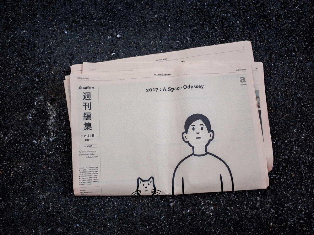 20170629週刊編輯-15.jpg