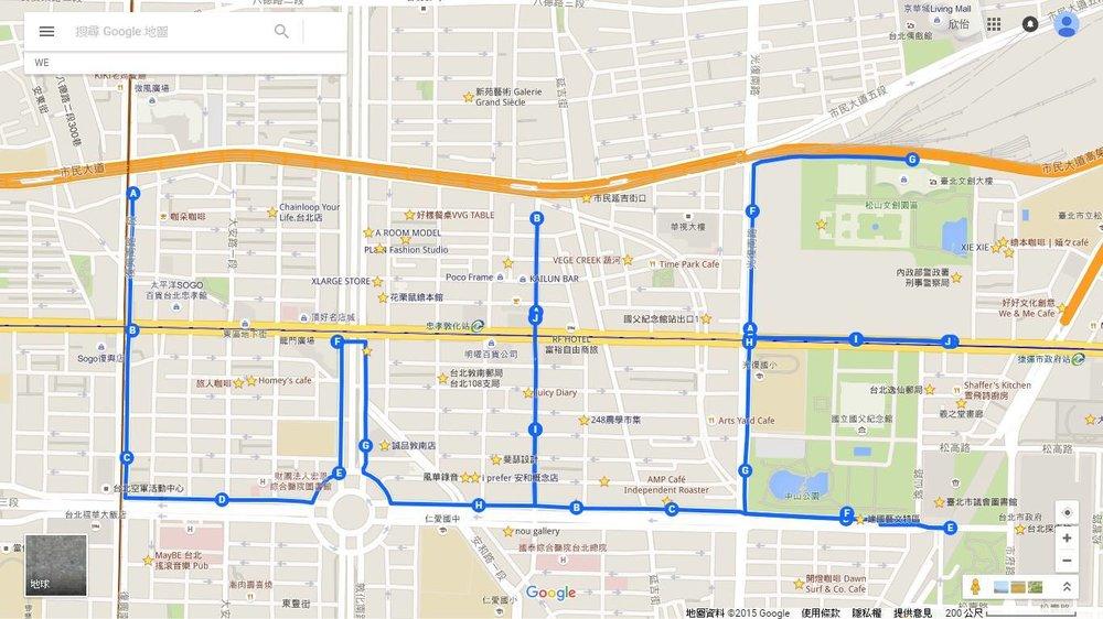 以『WE』為藍圖的城市跑道,進行一場馬拉松賽。
