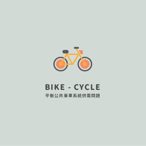bikecycle-1-638.jpg