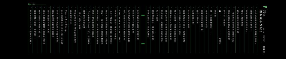 Taipei_004.png