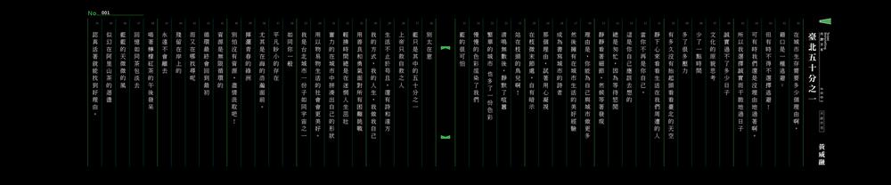 Taipei_001.png