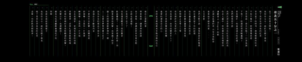 Taipei_002.png