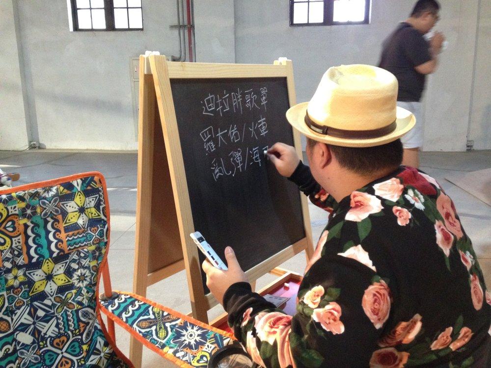20151019_音樂對談(四)_陳陸寬.迪拉胖-03.jpg