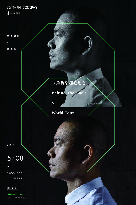 活動海報2 印-02.jpg