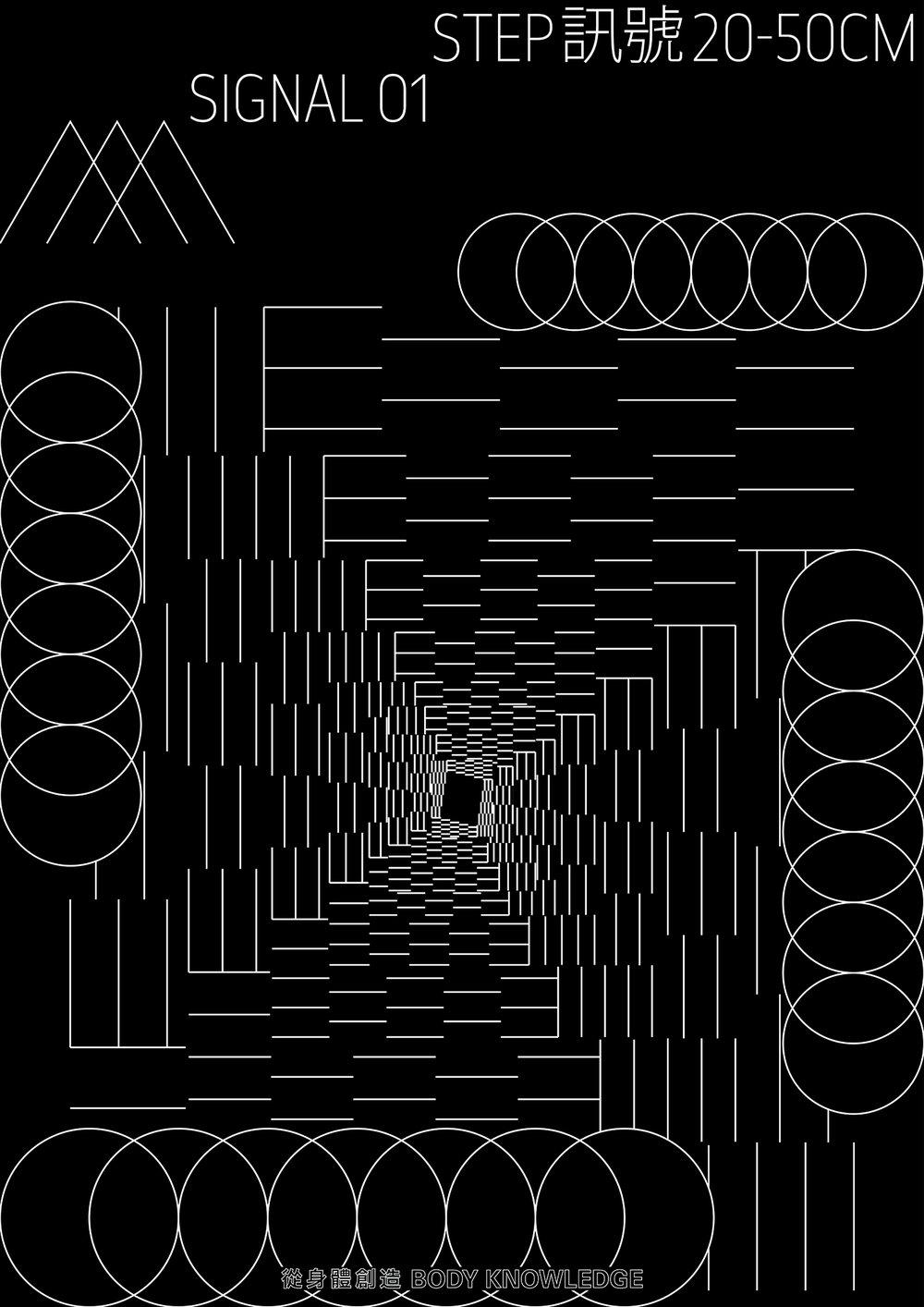 身體視文化視覺海報設計(彭冠傑)01.jpg