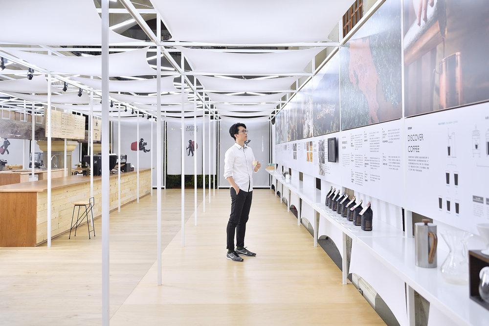 咖啡旅程特展-09.jpg