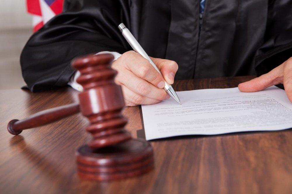 Judge Gavel.jpg