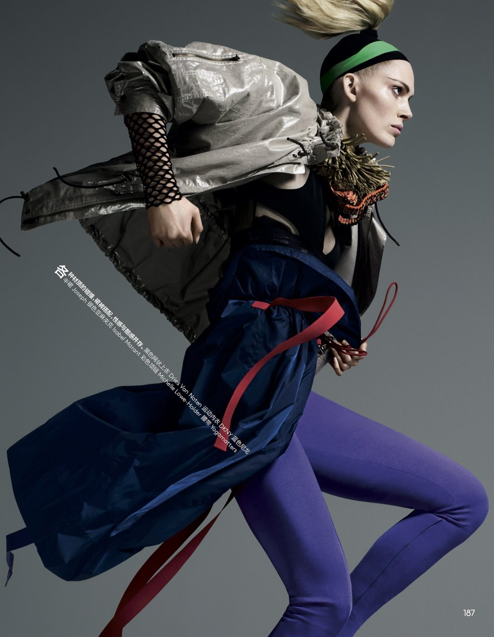 Vogue China - MLH Necklace - Photography by Solve Sundsbo / Styling Beat Bollinger