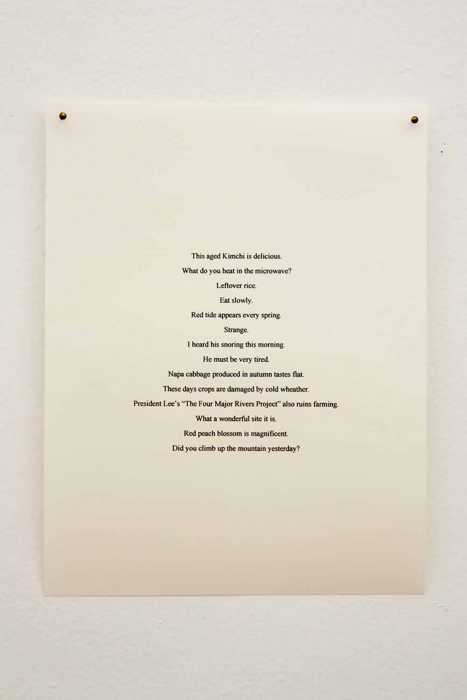 2. Poem I.jpeg