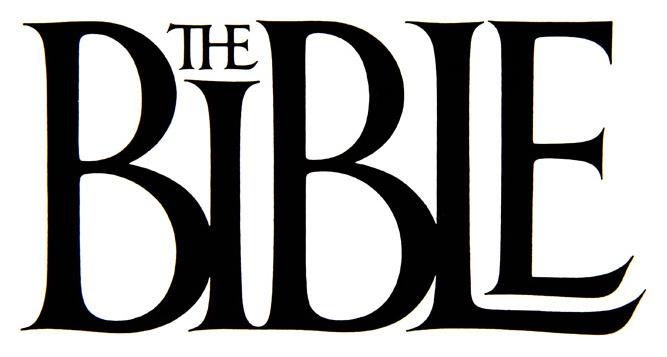 Lubalin_bible.jpg