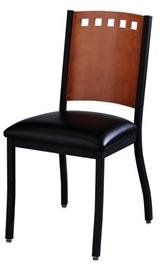 Amazon Metal Chair