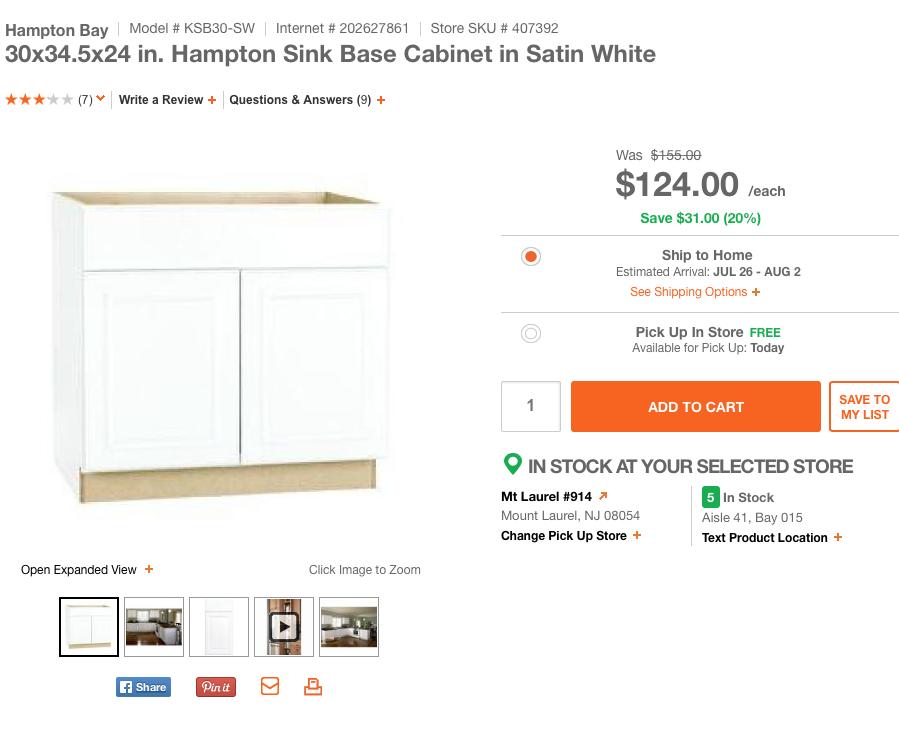 Sink Base Cabinet #1
