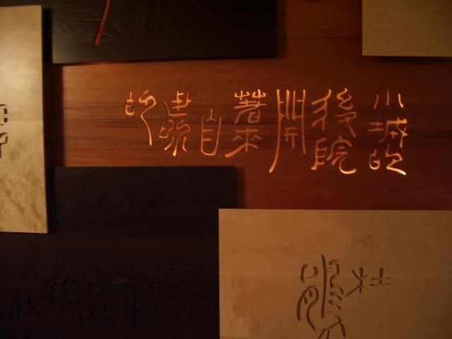 2005-03-16 014.JPG