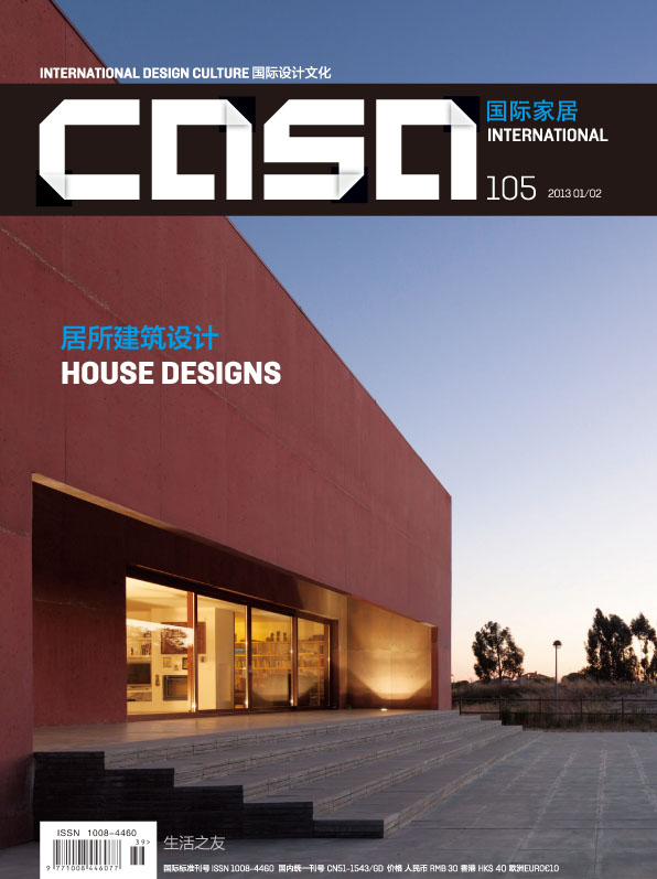 casa international cover ocean ave.jpg