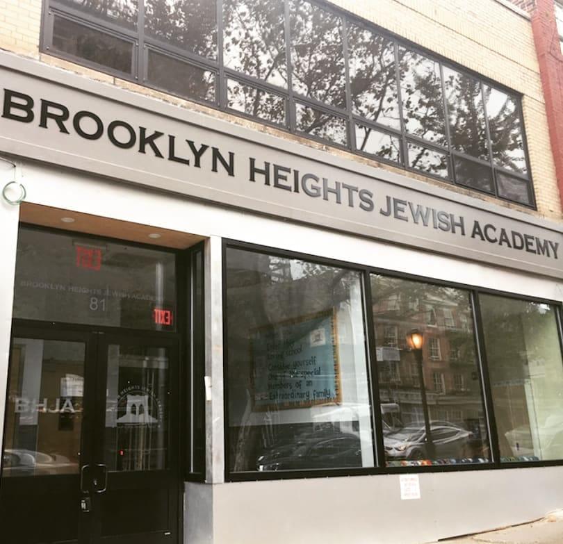 81 Atlantic Ave, Brooklyn, NY 11201